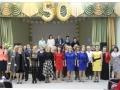 Юбилей школы 50 лет