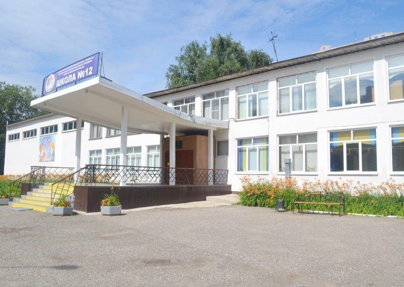 Оплата больничного листа Подольск
