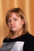 Плотцева Ольга Александровна : Учитель начальных классов