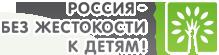 Официальный интернет-портал для родителей