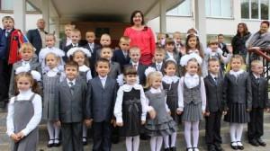 Новости начальной школы