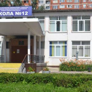 Новости школы